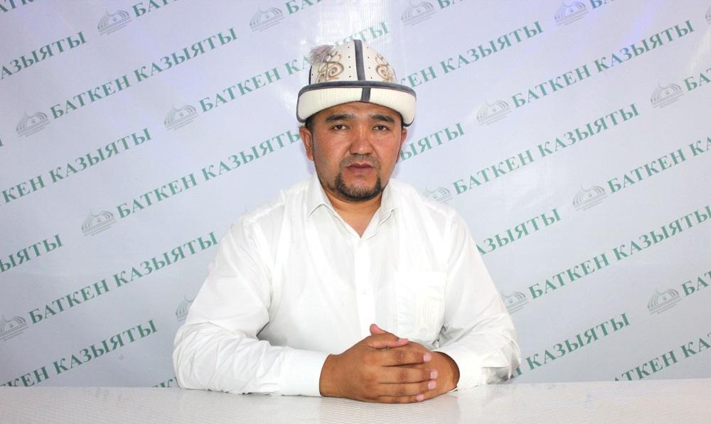 Нуридин ажы   Мамасабиров Баткен облусунун мусулмандарынын казысы болуп дайындалды