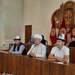 Жалал-Абад казыяты Иордания мамлекетинен билим алгандар кыз-келиндерге окуу семинарын өткөрдү