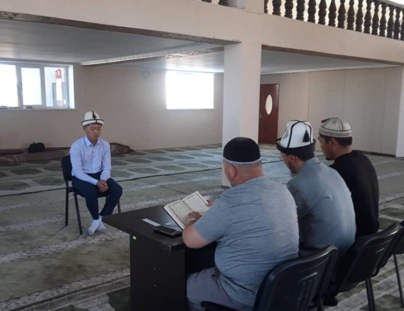 Ысык-Көл облусу боюнча Куран жарышына катышуучулар тандалып алынды